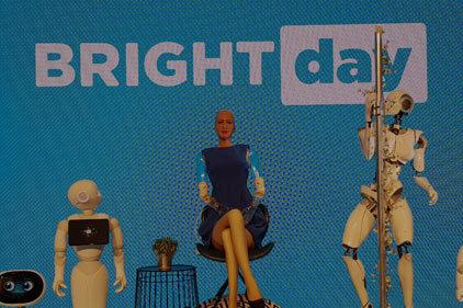 Brightday dance cyborg